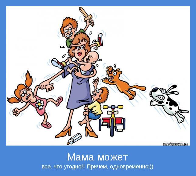 Смешные открытки для детей