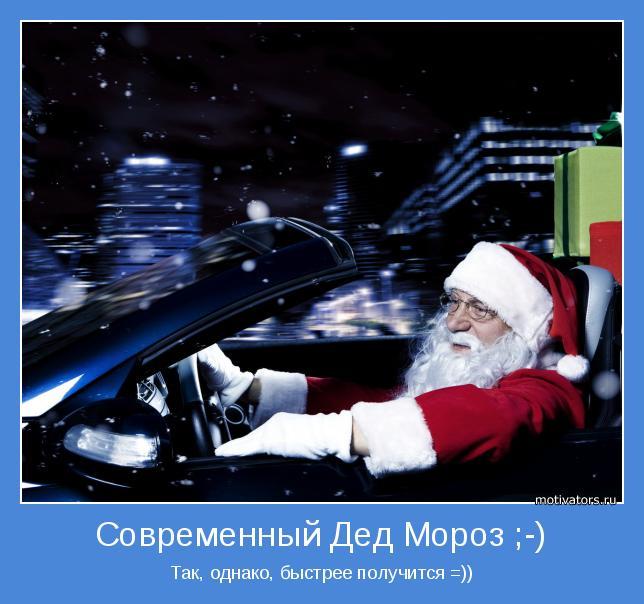 Так, однако, быстрее получится =))