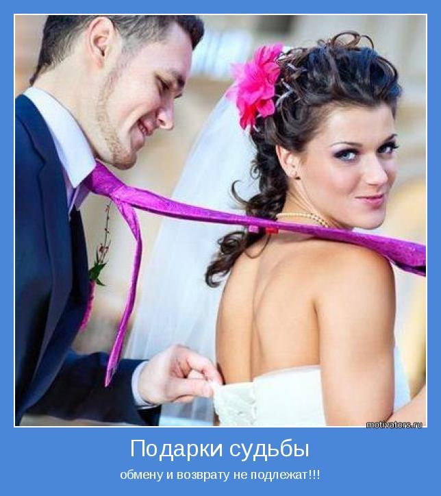 Жениться на своей руке - Hotelkatyusha.ru