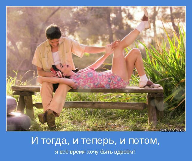 """Информация в белом цвете """" чувства"""