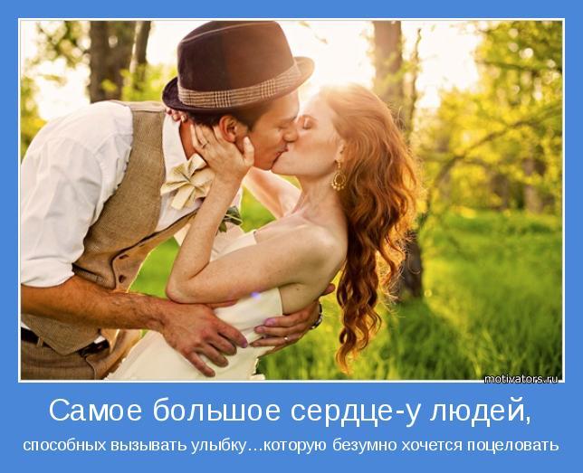 Как сделать первый поцелуй незабываемым
