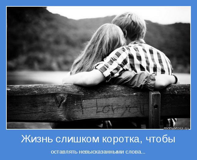 http://motivators.ru/sites/default/files/imagecache/main-motivator/motivator-44858.jpg