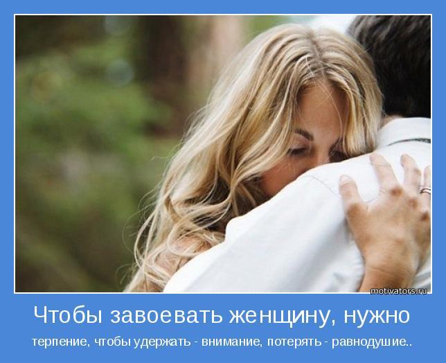 http://motivators.ru/sites/default/files/imagecache/main-motivator/motivator-44860.jpg