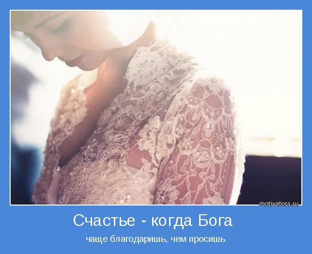 http://motivators.ru/sites/default/files/imagecache/main-motivator/motivator-44872.jpg