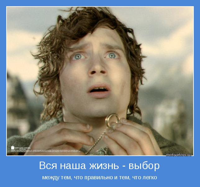 http://motivators.ru/sites/default/files/imagecache/main-motivator/motivator-44877.jpg