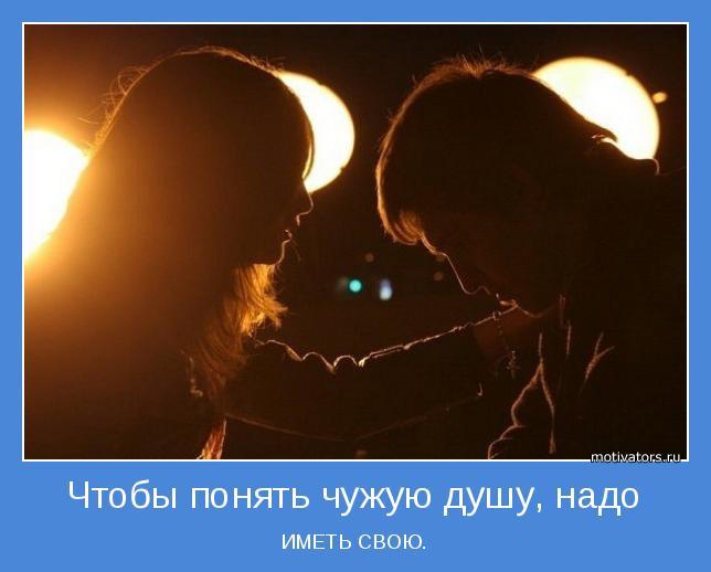 http://motivators.ru/sites/default/files/imagecache/main-motivator/motivator-44886.jpg