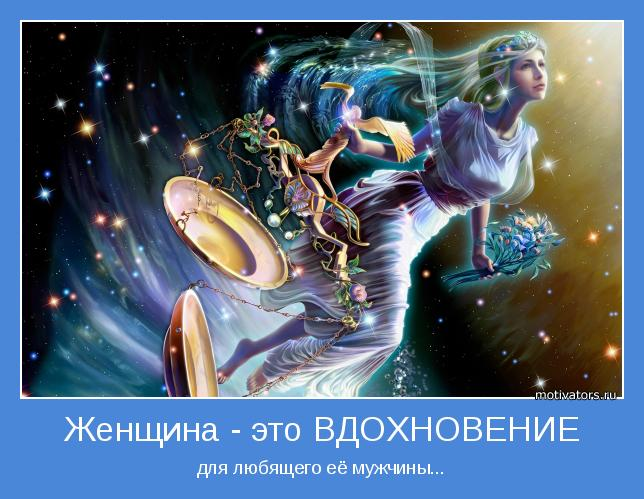 http://motivators.ru/sites/default/files/imagecache/main-motivator/motivator-44928.jpg