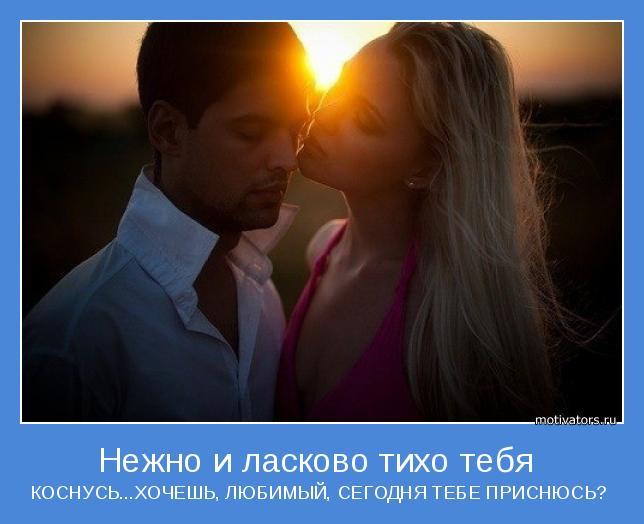 http://motivators.ru/sites/default/files/imagecache/main-motivator/motivator-44953.jpg