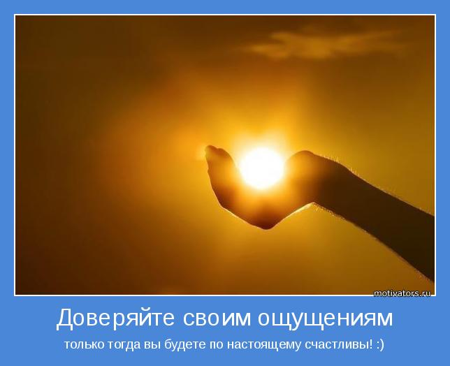 http://motivators.ru/sites/default/files/imagecache/main-motivator/motivator-44967.jpg