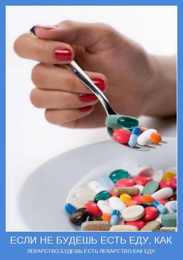 какие препараты выводят паразитов из организма