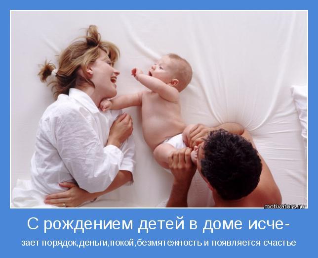 зает порядок,деньги,покой,безмятежность и появляется счастье