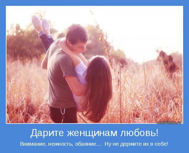 красивые слова про знакомство с парнем