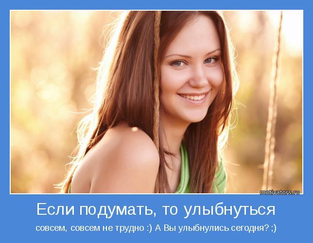 Скачать обои улыбка, Настроения, девушка, рыжая, лицо, взгляд - картинка #27374 c разрешением 1920x1200