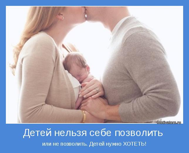 Беременна вторым ребенком не хочу жить с мужем 48
