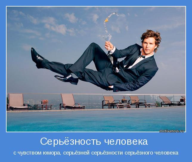 Виктор цой плакат