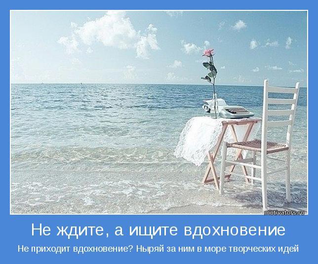 Лучшее что может быть связано с морем