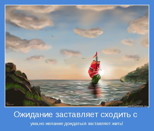 http://motivators.ru/sites/default/files/imagecache/main-motivator/motivator-47299.jpg
