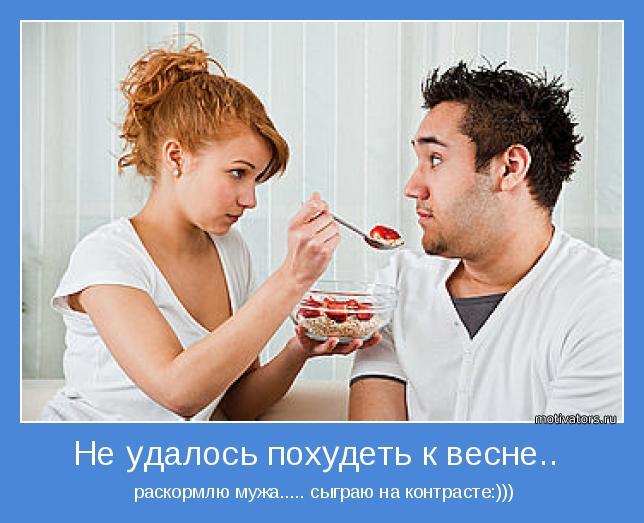 Для Жена не дает ребенка что делать принято