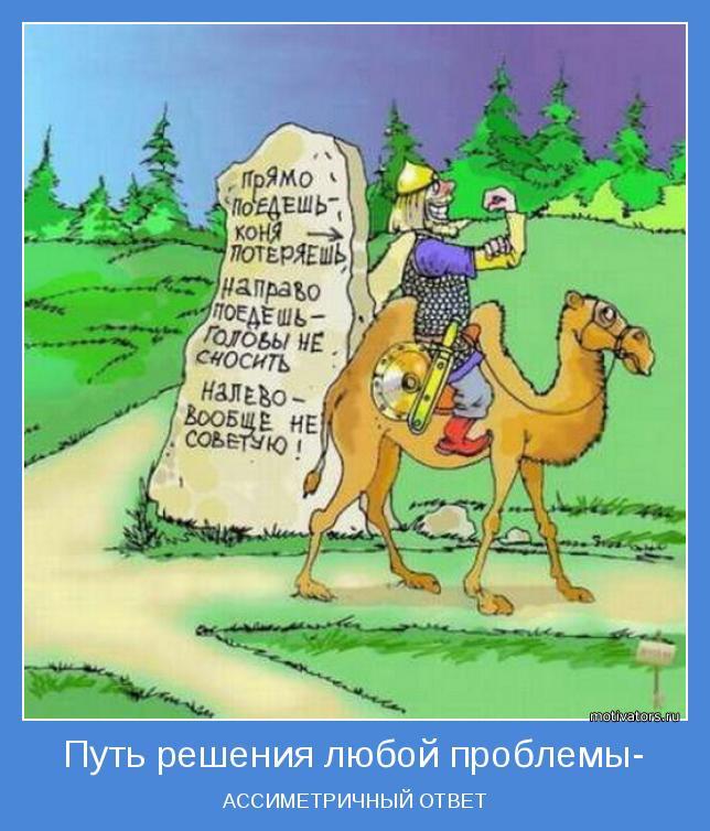 http://motivators.ru/sites/default/files/imagecache/main-motivator/motivator-47801.jpg