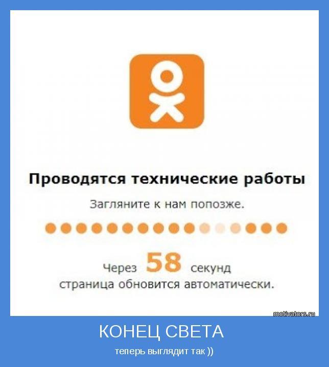 теперь выглядит так ))