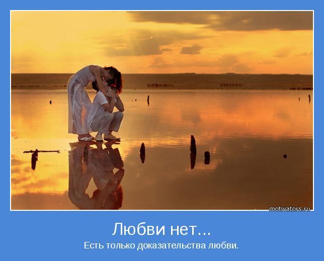 lubwi net ru сайт: