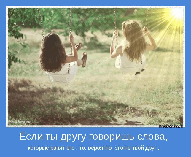 Русские порно фильмы онлайн - russian - porn.online