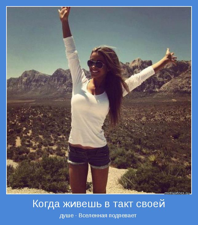 motivator-49205.jpeg