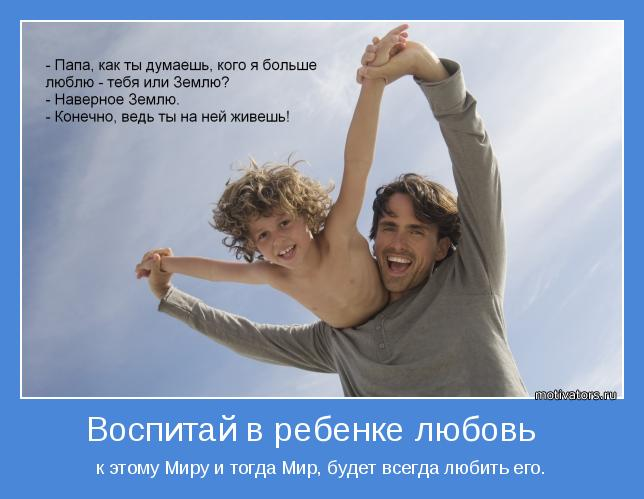 Когда последний раз ты делал что-то в превый раз ...: http://subscribe.ru/group/formula-schastya/12561583/