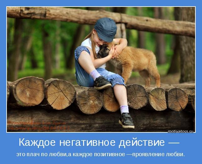 motivator-50306.jpg