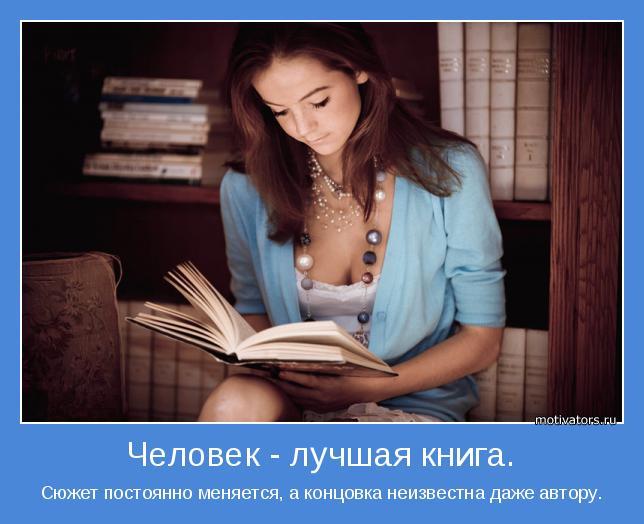 Ближайшие праздники в россии февраль