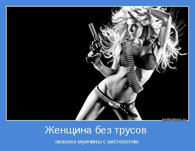 spyashie-hhh-zhenshini-i-muzhchini-bez-trusov