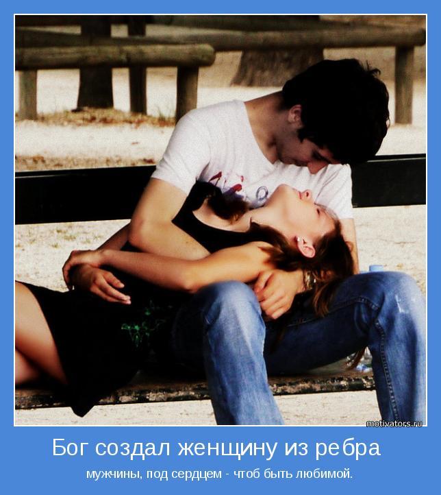 nezhnost-parnya-i-devushki-video