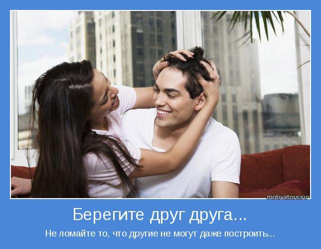 Виртуальный секс по скайпу - Девушки онлайн по веб