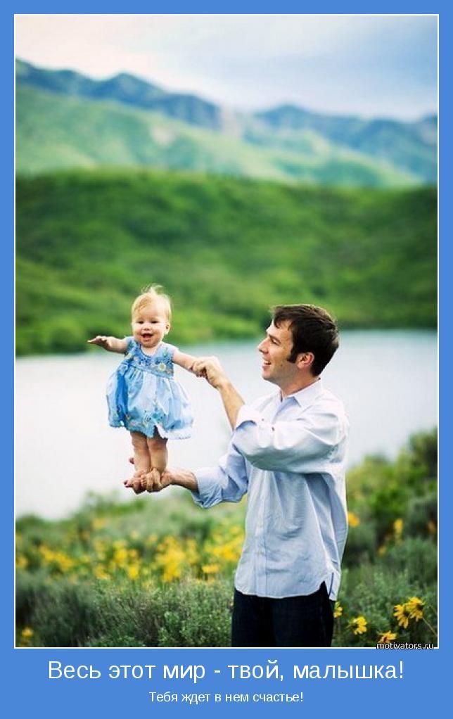 красивые картинки для папы и мамы