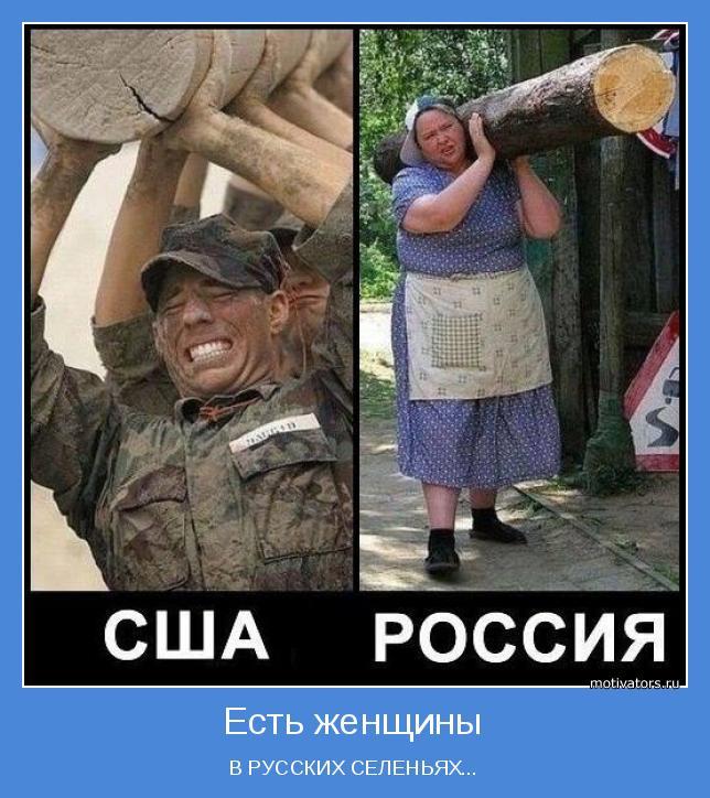 kak-sosut-russkie-devushki