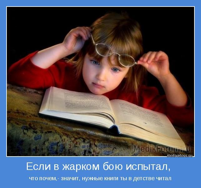 Мне тебя обещали читать онлайн всю книгу