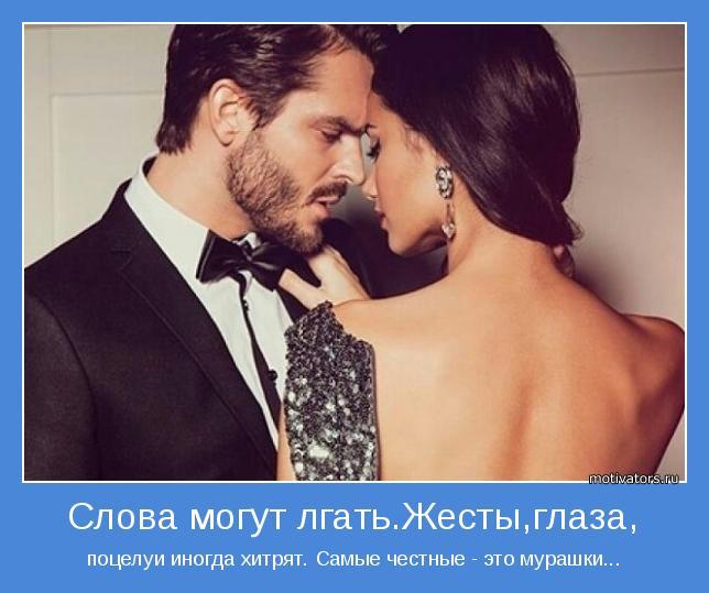 поцелуй со словами картинки