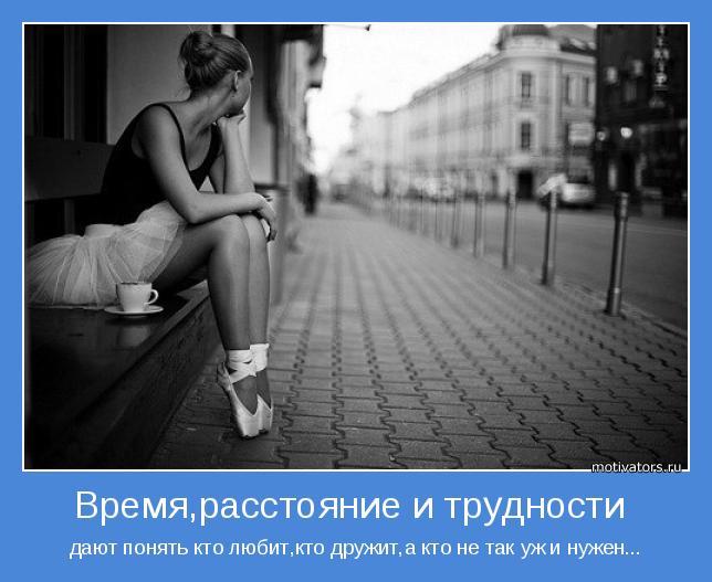 дают понять кто любит,кто дружит,а кто не так уж и нужен...