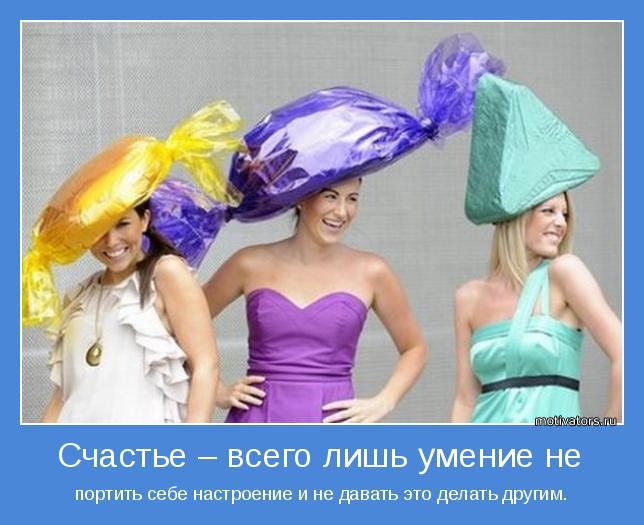 Шляпа на новый год своими руками