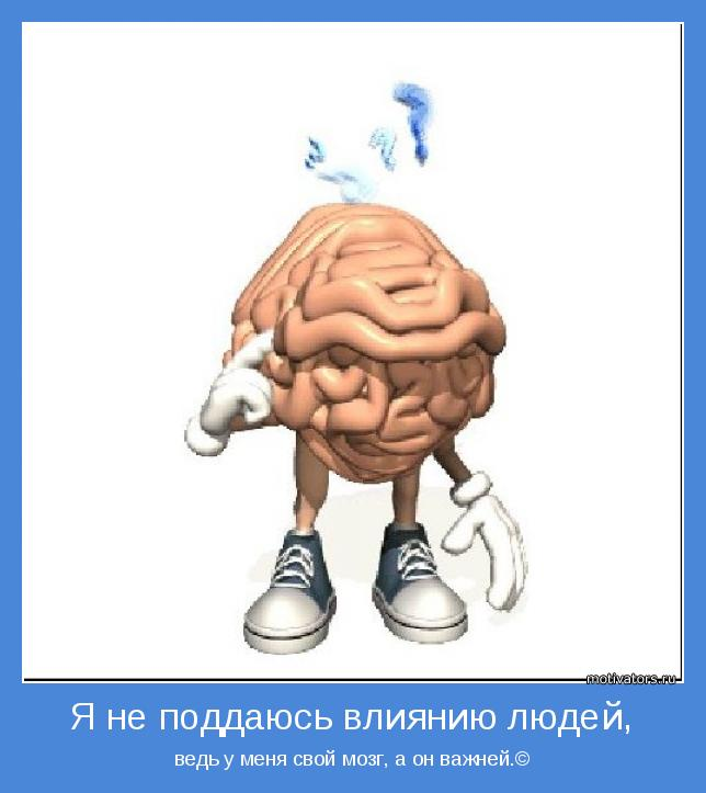 brain drain 2 essay Brain drain is an often a familiar expression this refers to the export, or going out  of indian brains to different countries we term it as a drain of.