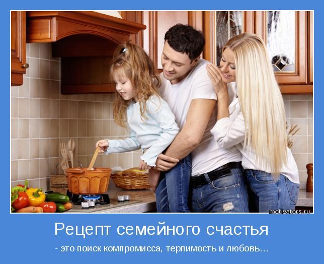 супругов дома фото