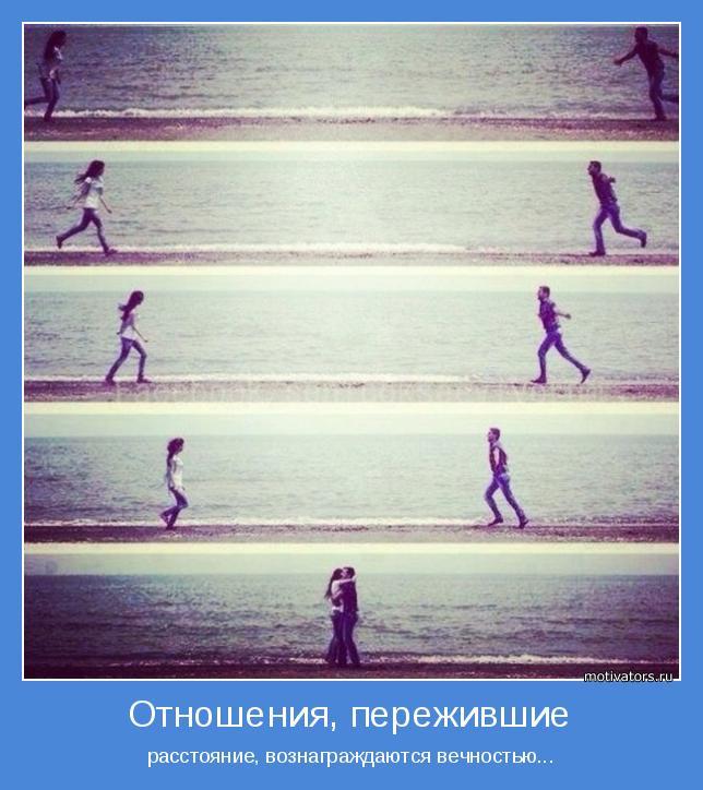 Как сделать на расстоянии чтобы человек думал о тебе