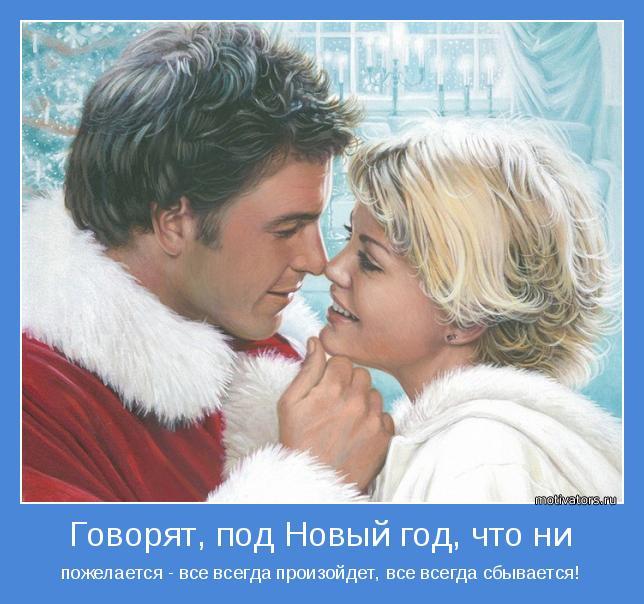 Детские лопатка для снега купить
