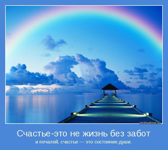 АЛХИМИЯ ДУХА-ЭНЕРГО-ИНФОРМАЦИОННАЯ СКОРАЯ ПОМОЩЬ ДУШЕ И ТЕЛУ-Energetinė greitoji pagalba sielai ir kūnui