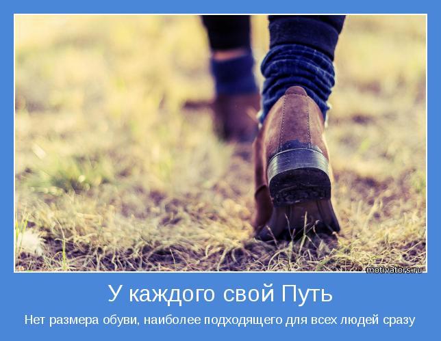 Нет размера обуви, наиболее подходящего для всех людей сразу