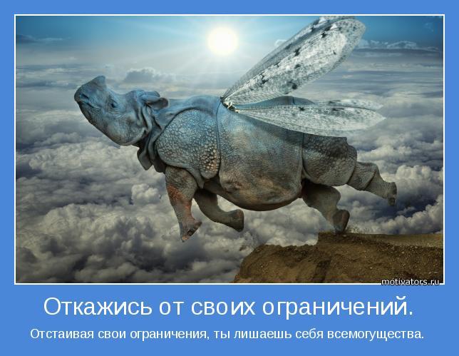 http://motivators.ru/sites/default/files/imagecache/main-motivator/motivator-57793.jpg