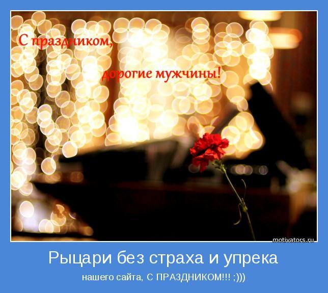 нашего сайта, С ПРАЗДНИКОМ!!! ;)))