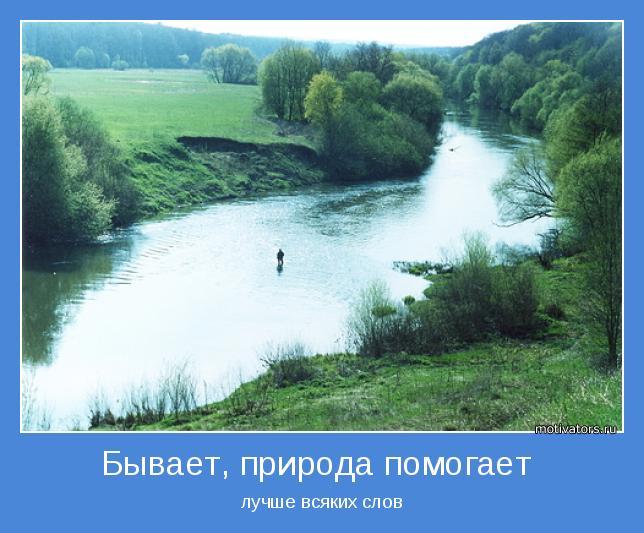 озера в кондуках рыбалка