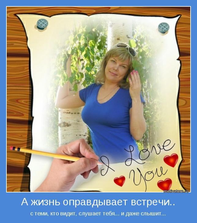 Без любви ты знаешь, счастья в жизни нет