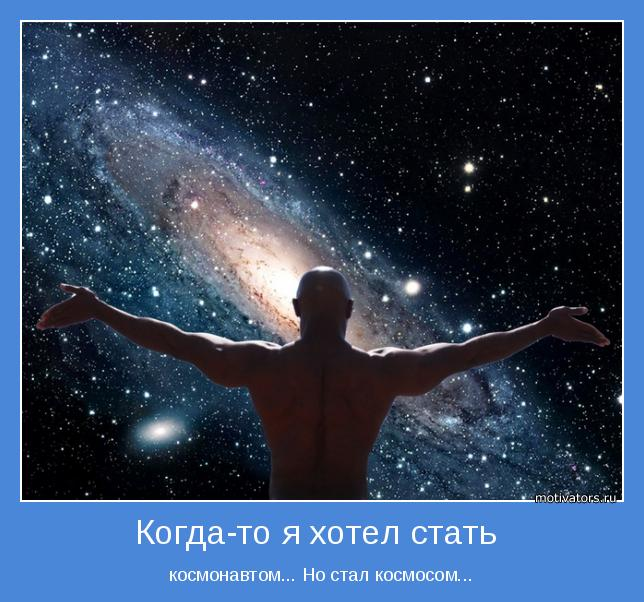 http://motivators.ru/sites/default/files/imagecache/main-motivator/motivator-63140.jpg